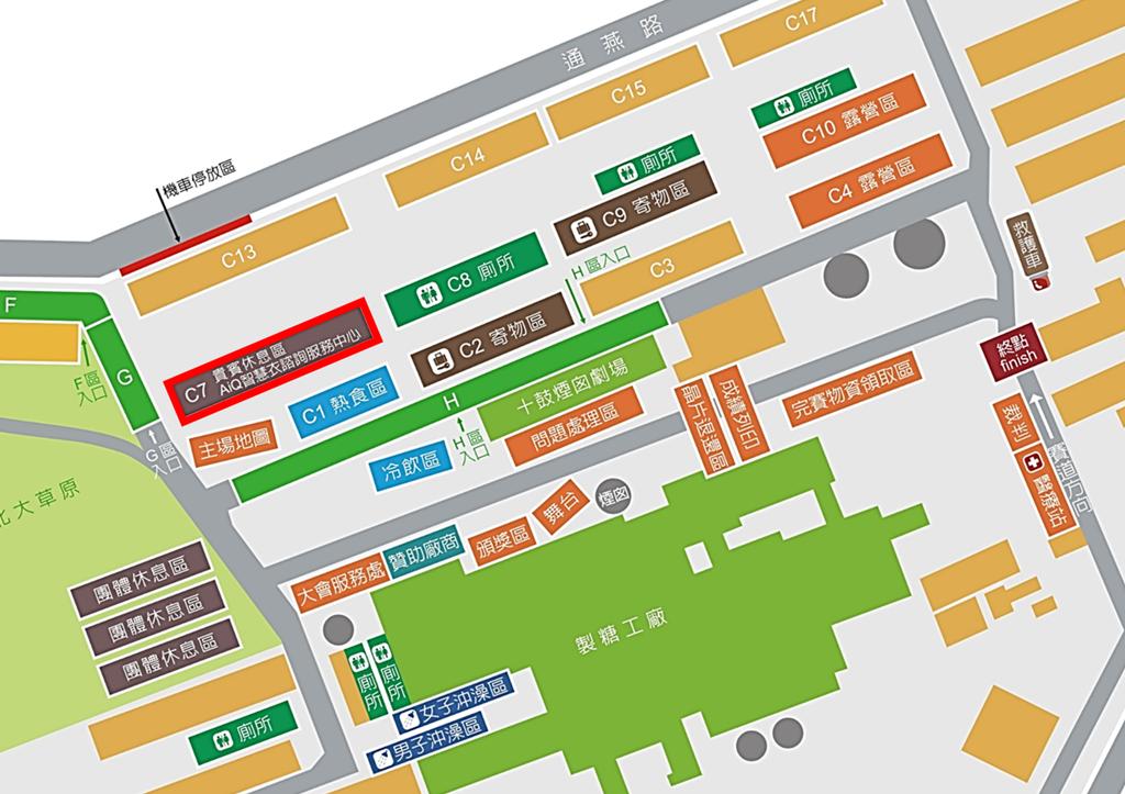 AiQ智慧衣諮詢服務中心位置