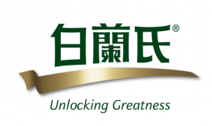 白蘭氏logo(Unlocking Greatness)