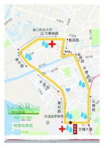 NEW地圖彙整11K-01