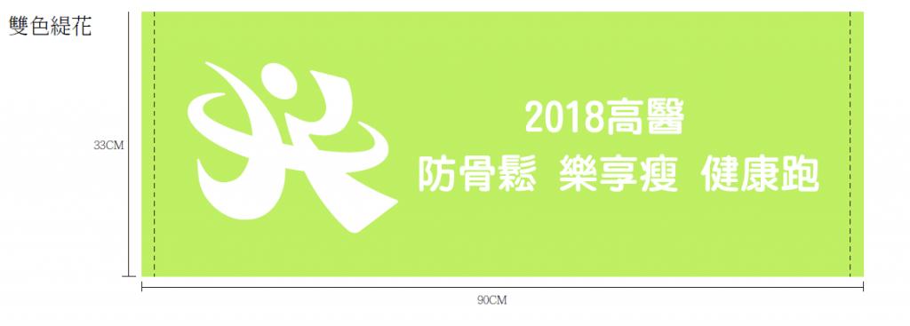 21K_11K_運動毛巾
