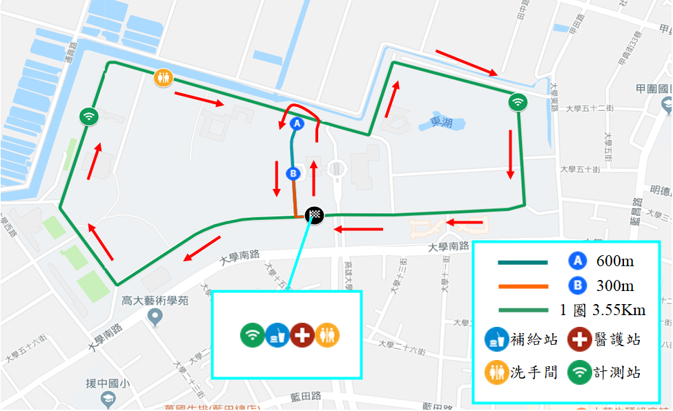 course_map20181220