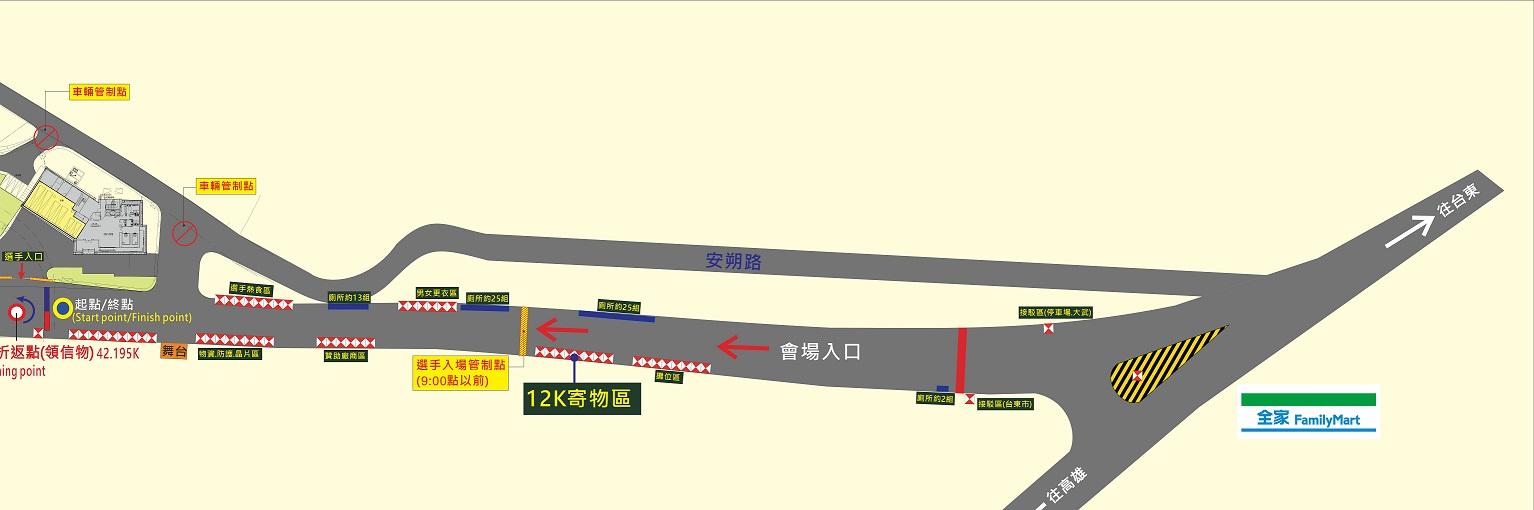 1081107 配置圖 (3)