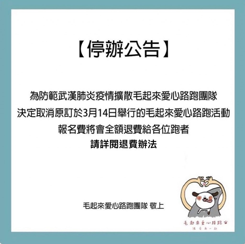 S__54370322