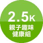 image_2.5k_1