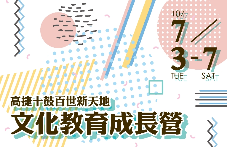 網站主視覺-05_small