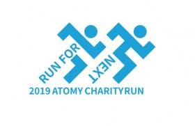 2019年第三屆艾多美Run for Next公益路跑