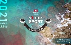 XTERRA X WONDERKiDS 滑步車越野賽