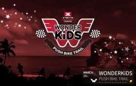 【停辦】XTERRA X WONDERKiDS 滑步車越野賽
