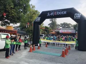 2017-12-16高雄山城100KM超級馬拉松-起跑前