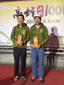2017-12-16高雄山城100km超級馬拉松-頒獎