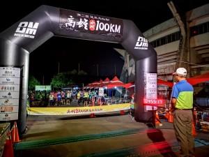 第二屆高雄山城100KM超級馬拉松-起跑