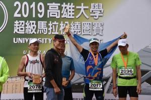 2019高雄大學100km繞圈賽-頒獎